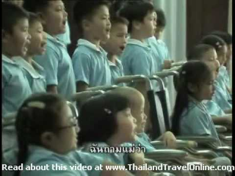 Best Commercial Ever - Que Sera Sera (Disabled Children From Thailand) Mp3