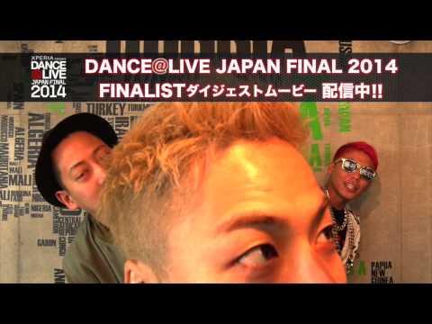 #4 いよいよ今週開催!DANCE@LIVE JAPAN FINAL 2014特集
