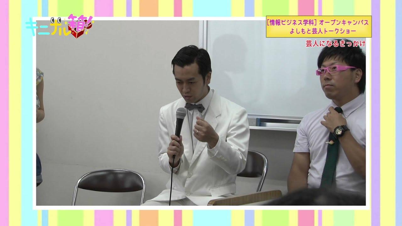 2014年8月放送分
