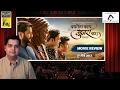Baghtos Kay Mujra Kar | Movie Review | Amol Parchure | Film Companion