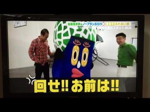 2016.05.25週間山崎くん「きくちくん」ノープランぶら …