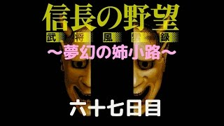 足利義氏 - 動画・画像のまとめ...