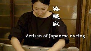 世界でも類を見ない日本伝統の匠の技「IS JAPAN COOL? CRAFTSMANSHIP」ダイジェストムービー