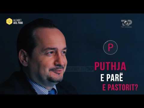 Thumb, 24/12/2016 - Intervista Alfabet (Akil Pano)