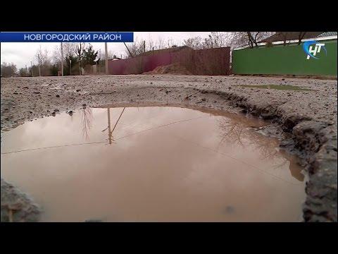 Новгородцы снова измеряют глубину ям