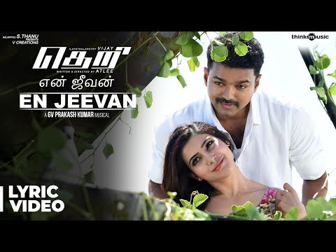 Vijay Theri Movie En Jeevan Song with Lyrics Exclusive From Official Released Video