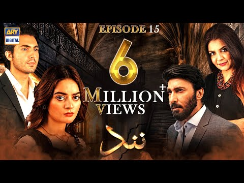 Nand Episode 15 [Subtitle Eng] - 27th August 2020 - ARY Digital Drama