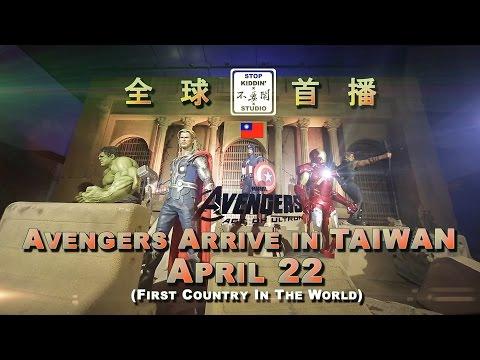 讓老外傻眼的台灣大確幸~台灣全球第一上映《復仇者聯盟2》