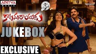 Katamarayudu Telugu Movie FullSongs