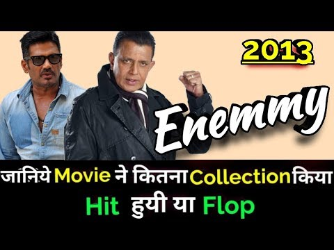 Mithun Chakraborty ENEMMY 2013 Bollywood Movie Lifetime WorldWide Box Office Collection