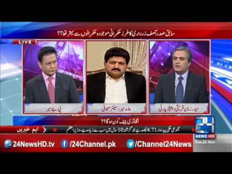Special Transmission (Hamid Mir exclusive) | 22 November 2016 | 24 News HD
