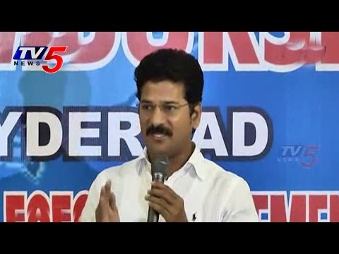 Telangana All - Party Round Table on Fee Reimbursement : TV5 News