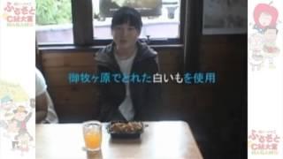 コもロック丼~カップル編~