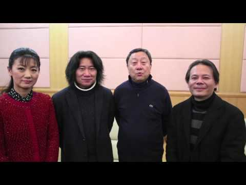 An Invitation to Symphony Center's Chinese New Year Concert