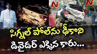 Car hits Traffic Signal Post at Vanasthalipuram | Drunk and Drive