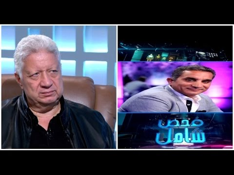 """مرتضى منصور عن باسم يوسف: """"أنا إديته بالجزمة"""""""