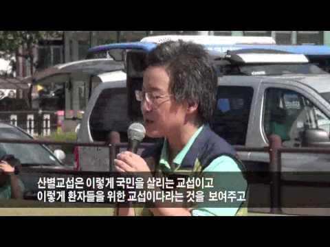 [영상뉴스] 보건의료노조 기자회견