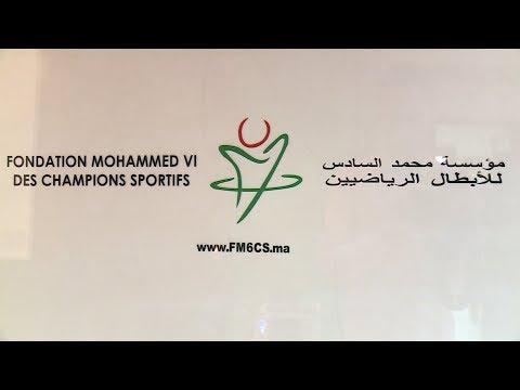 مؤسسة محمد السادس للأبطال الرياضيين تحتفي بالرياضيين المتوجهين لأداء مناسك الحج