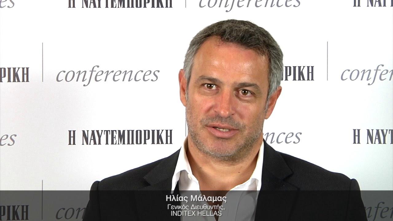 Ηλίας Μάλαμας, Γενικός Διευθυντής, INDITEX HELLAS