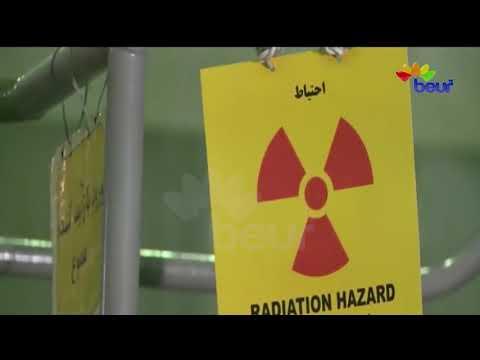 غازات صهيونية تستهدف مواقع ميدانية لحركة حماس