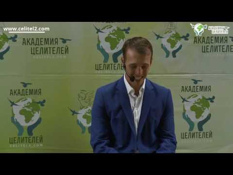 Боль внизу живота.  Николай Пейчев