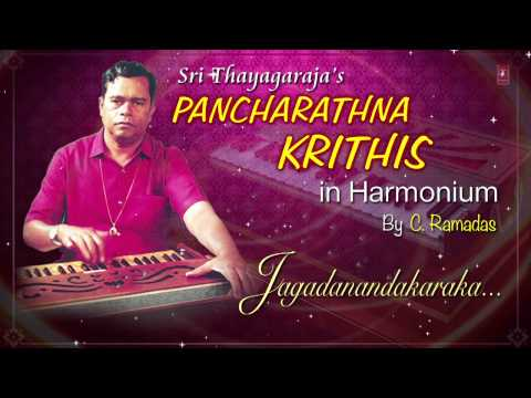 Video Jagadanandakaraka Full Video Song (HD) | Harmonium Instrumental | C. Ramdas download in MP3, 3GP, MP4, WEBM, AVI, FLV January 2017