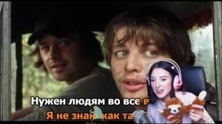 Download Lagu Sheleg Mihail - Govnovoz ( cover by Liz0n ) Mp3