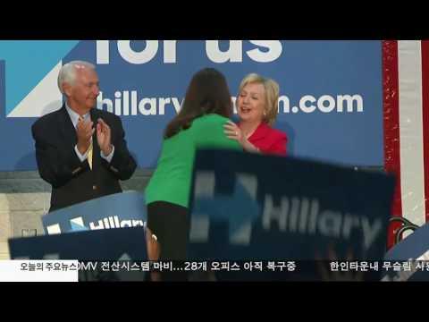 경합주 제외해도 클린턴 승리 분석 10.26.16 KBS America News