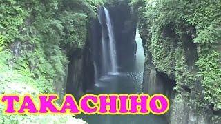 Takachiho Japan  city photos gallery : Takachiho Gorge, Miyazaki ☆ Japan's Hidden Treasure ☆ 高千穂宮崎県 ☆ Japan As It Truly Is