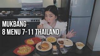 Video 8 MENU ENAK 7-11 THAILAND MP3, 3GP, MP4, WEBM, AVI, FLV April 2019