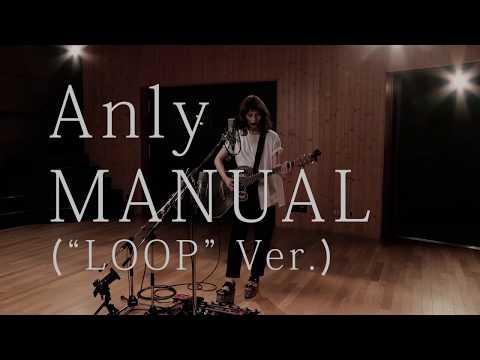 """, title : 'Anly『MANUAL (""""LOOP"""" Ver.)』'"""