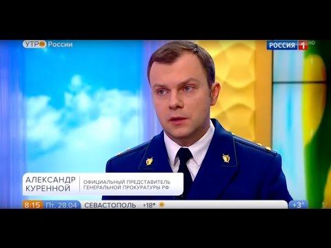 Эфир телепередачи \