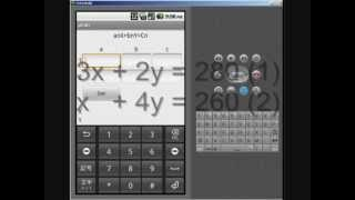 μCalc Scientific Calculator YouTube video