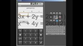 μCalc Scientific Calculator YouTube video