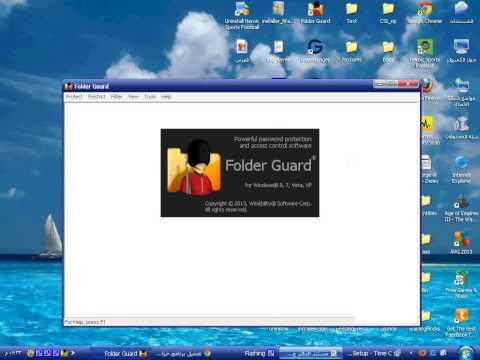 خطوات شرح وتحميل برنامج حماية المجلدات بكلمة مرور Folder Guard