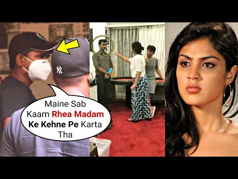 Sushant Singh Rajput STAFF Comes With Proof Against Rhea Chokraborte CBI Office After Viral Video!