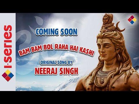 Video Bam Bam Bol Raha Hain Kashi | Original Song By Neeraj Singh | Shiv Bhakti Geet | Shiva Bhajan download in MP3, 3GP, MP4, WEBM, AVI, FLV January 2017