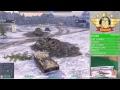 Download Lagu World o Tanks Blitz Tier 7 Livestream Mp3 Free