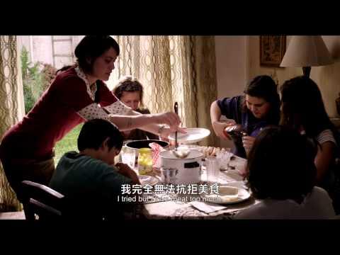 【鯰魚很驚奇】中文預告