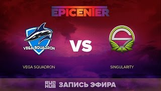 Vega Squadron vs Singularity, EPICENTER EU Quals, game 2 [V1lat, GodHunt]