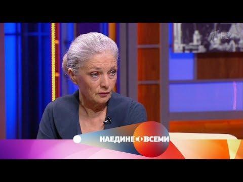 Наедине со всеми - Гость Ольга Кондрашева.  Выпуск от 23.06.2017