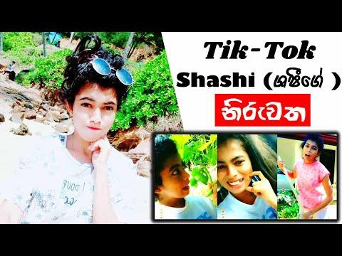 ටික්-ටොක් එකේ පිස්සු කෙළින ශෂිගේ නිරුවත 💥 Shashi Nishadi | Tik-Tok | The Real Story
