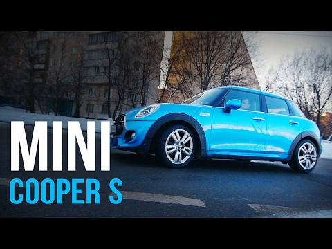 MINI COOPER S 5d - Маленький, шустрый и эмоциональный! (видео)