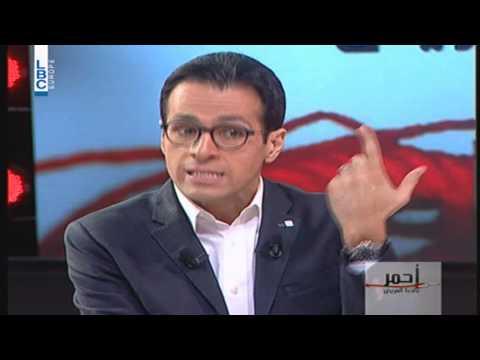 Ahmar - أوصاف الشيخ - أحمر بالخط العريض