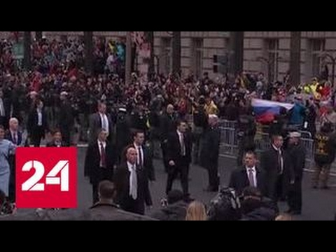Подловили: в Сети выложено фото Трампа на фоне российского флага (видео)