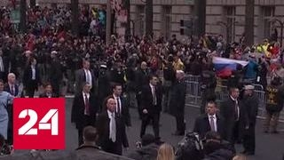 Подловили: в Сети выложено фото Трампа на фоне российского флага