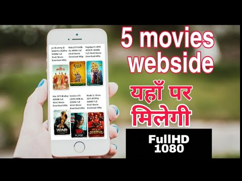 Best 5 movie website to download movie and web series