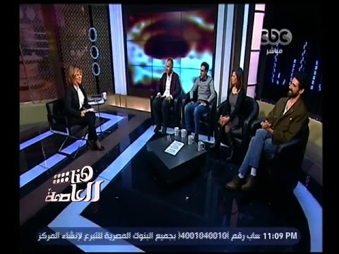 """مخرج """"علي معزة وإبراهيم"""" يكشف عن تعطل التصوير بسبب حمل الـ""""معزة"""""""