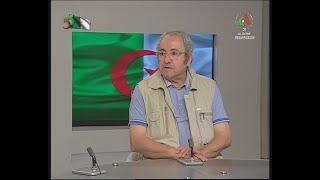Bonjour d'Algérie - Émission du 3 juillet