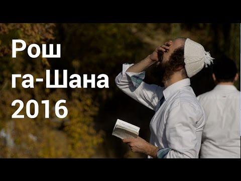 Більше 30 тисяч хасидів приїхало святкувати Рош га-Шана до Умані